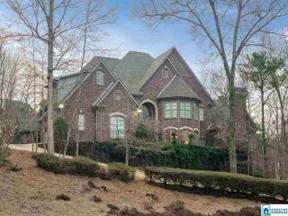 Property for sale at 554 North Lake Cove, Hoover,  Alabama 35242