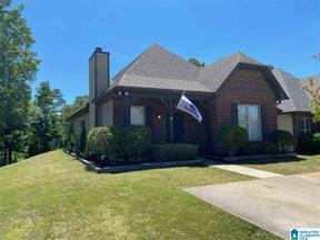 Property for sale at 1009 Savannah Lane, Calera, Alabama 35040