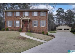 Property for sale at 2574 Martha Circle, Pelham, Alabama 35124
