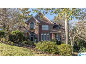 Property for sale at 1687 Southpointe Dr, Hoover,  Alabama 35244