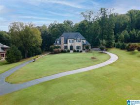Property for sale at 7049 Stoneybrook Crossing, Leeds, Alabama 35094
