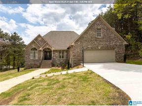 Property for sale at 836 Lakeshore Lane, Oneonta, Alabama 35121