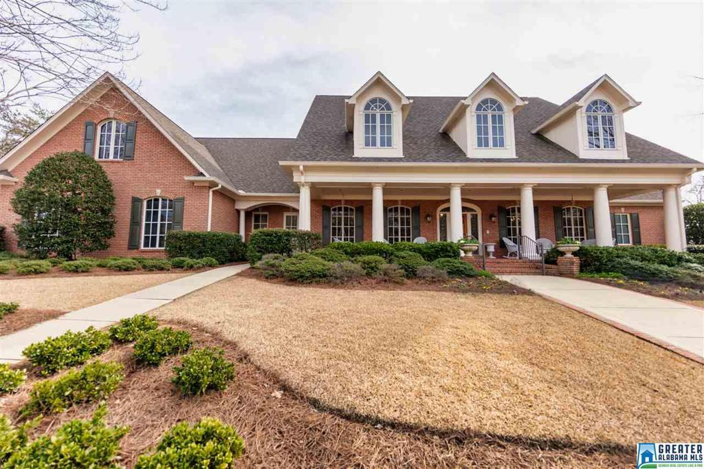 Photo of home for sale at 252 Highland View Dr, Birmingham AL