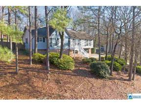 Property for sale at 1310 Whirlaway Cir, Helena,  Alabama 35080