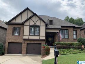 Property for sale at 954 Haddington Dale, Pelham, Alabama 35124