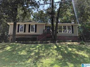 Property for sale at 1223 Morning Star Lane, Alabaster, Alabama 35080