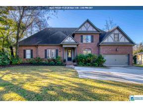 Property for sale at 2005 Hickory Rd, Vestavia Hills, Alabama 35216