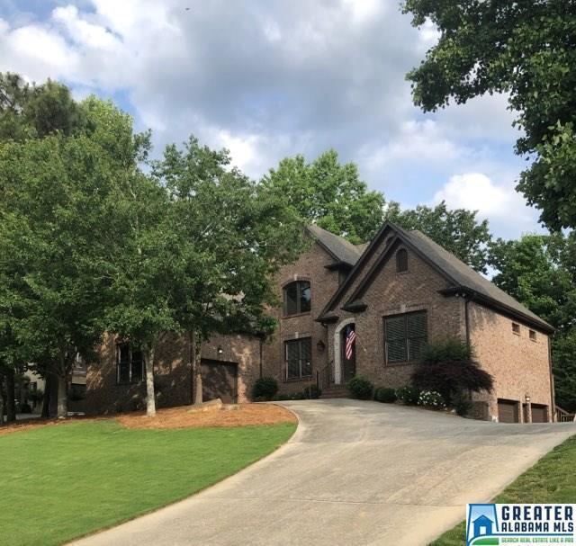 Photo of home for sale at 1663 Oak Park Ln, Hoover AL