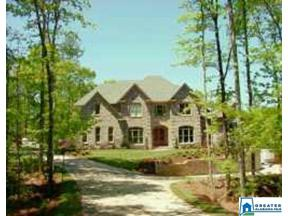 Property for sale at 219 Weatherly Way, Pelham, Alabama 35124