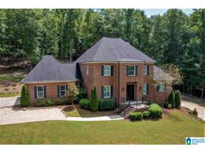 Property for sale at 356 Shoal Ridge Drive, Leeds, Alabama 35094