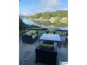 Property for sale at 100 Saturn Circle, Warrior, Alabama 35180