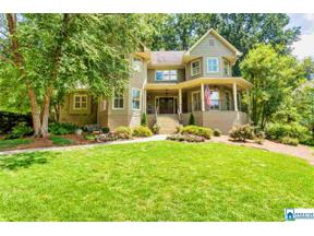 Property for sale at 3740 Shady Cove Dr, Vestavia Hills,  Alabama 35243