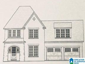 Property for sale at 813 Southbend Lane, Vestavia Hills, Alabama 35243