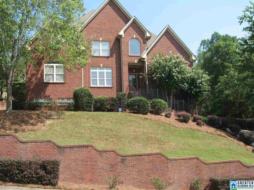 Photo of home for sale at 1337 Scout Trc, Hoover AL