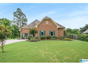 Property for sale at 122 Patriot Park, Montevallo, Alabama 35115