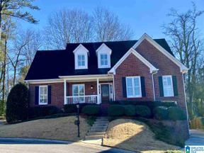 Property for sale at 2507 Ivy Glenn Drive, Vestavia Hills, Alabama 35243