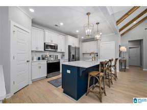 Property for sale at 1109 Camellia Ridge Drive, Pelham, Alabama 35124