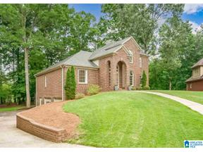 Property for sale at 2037 Highlands Drive, Hoover, Alabama 35244
