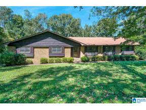 Property for sale at 15 Woodfield Road, Montevallo, Alabama 35115