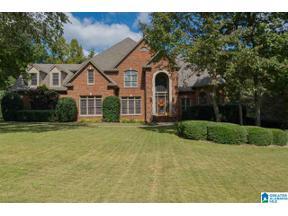 Property for sale at 1513 Highland Gate Point, Hoover, Alabama 35244