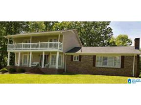 Property for sale at 8262 W Hill Road, Pinson, Alabama 35126