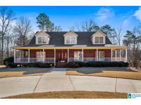 Property for sale at 7721 Shiloh Circle, Pinson, Alabama 35126
