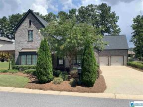 Property for sale at 312 Kilkerran Ln, Pelham,  Alabama 35124