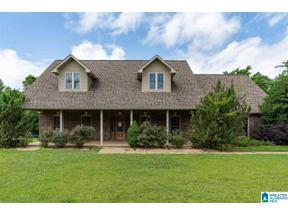 Property for sale at 215 Osborne Lake Road, Blountsville, Alabama 35031