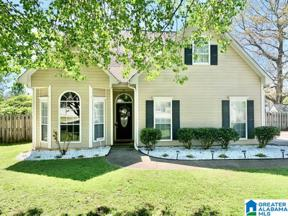 Property for sale at 2221 Amberley Woods Terrace, Helena, Alabama 35080
