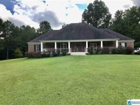 Property for sale at 251 Panoramic Cir, Warrior,  Alabama 35180