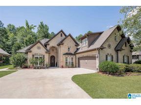 Property for sale at 221 Macallan Drive, Pelham, Alabama 35124