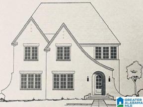 Property for sale at 3316 Southbend Circle, Vestavia Hills, Alabama 35243