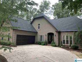 Property for sale at 1464 Eden Ridge Dr, Hoover,  Alabama 35244