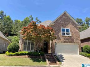Property for sale at 2514 River Trace Circle, Vestavia Hills, Alabama 35243