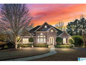 Property for sale at 2636 Oak Leaf Cir, Helena, Alabama 35022