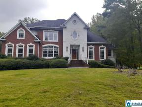 Property for sale at 3625 Shandwick Place, Hoover, Alabama 35242