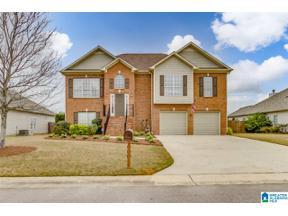 Property for sale at 209 Heather Ridge Circle, Pelham, Alabama 35124