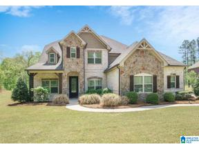 Property for sale at 1477 Ballantrae Club Drive, Pelham, Alabama 35043