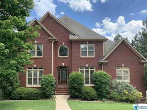 Property for sale at 1604 Southcrest Trl, Hoover,  Alabama 35244