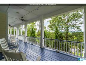 Property for sale at 1220 S Cove Lane, Vestavia Hills, Alabama 35216