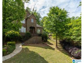 Property for sale at 2159 Woods Trace, Hoover, Alabama 35244