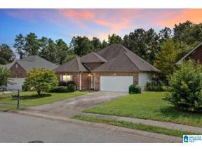 Property for sale at 952 Mcallister Drive, Calera, Alabama 35040