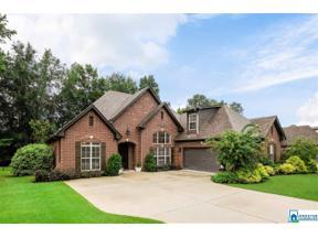 Property for sale at 280 Macallan Dr, Pelham,  Alabama 35124
