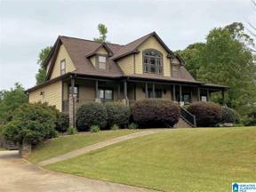 Property for sale at 9251 Lock 17 Road, Adger, Alabama 35006