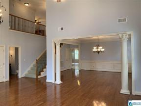 Property for sale at 3033 Arbor Bend, Hoover,  Alabama 35244