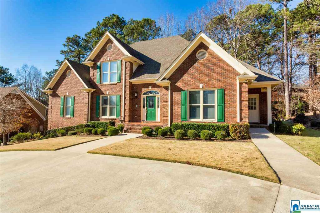 Photo of home for sale at 5182 Trace Crossings Dr, Hoover AL