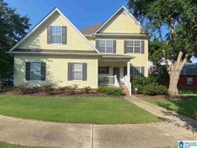 Property for sale at 3031 Kassidy Lane, Warrior, Alabama 35180