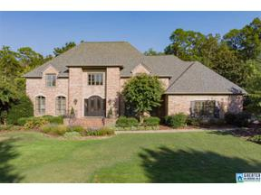 Property for sale at 2048 Magnolia Ridge, Vestavia Hills,  Alabama 35243