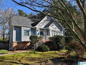 Property for sale at 1713 Wakefield Drive, Hoover, Alabama 35216