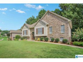 Property for sale at 530 Fieldstone Dr, Helena,  Alabama 35080